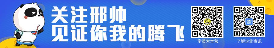 新闻末尾二维码.jpg